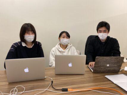 【8月スタート】未経験OK!! WEBメディアのライターインターン