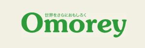 株式会社Omorey
